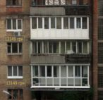 balko-balkony-bod-kluch (15)