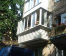 Балкон№250