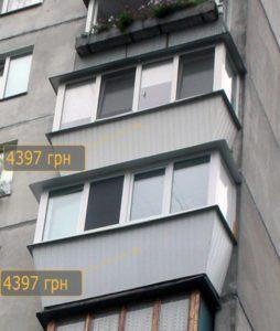 Балкон№241