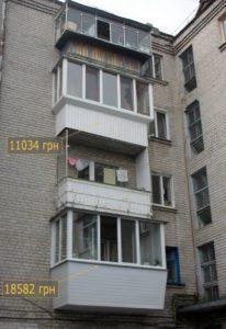 Балкон№231