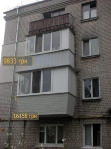 Балкон№227