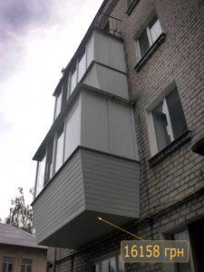 Балкон№226