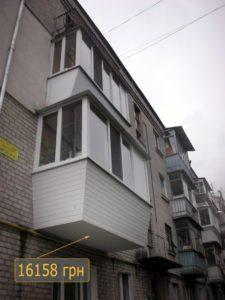 Балкон№225