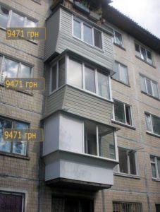 Балкон№221