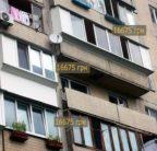 Балкон№245
