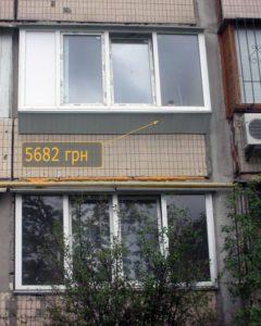 Балкон№244