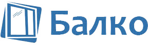 Балко